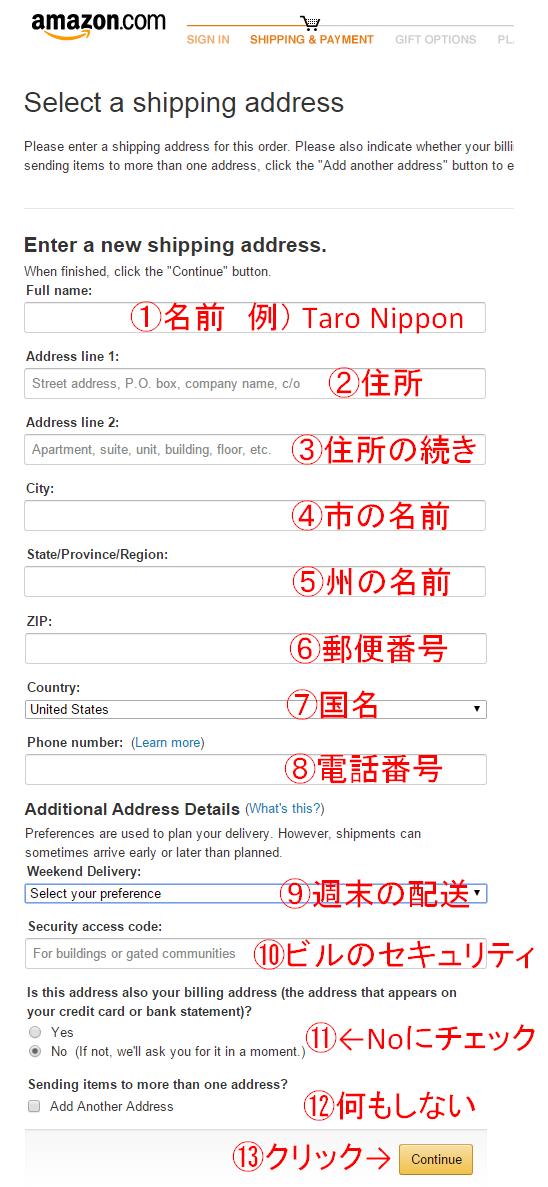 amazon shipping address