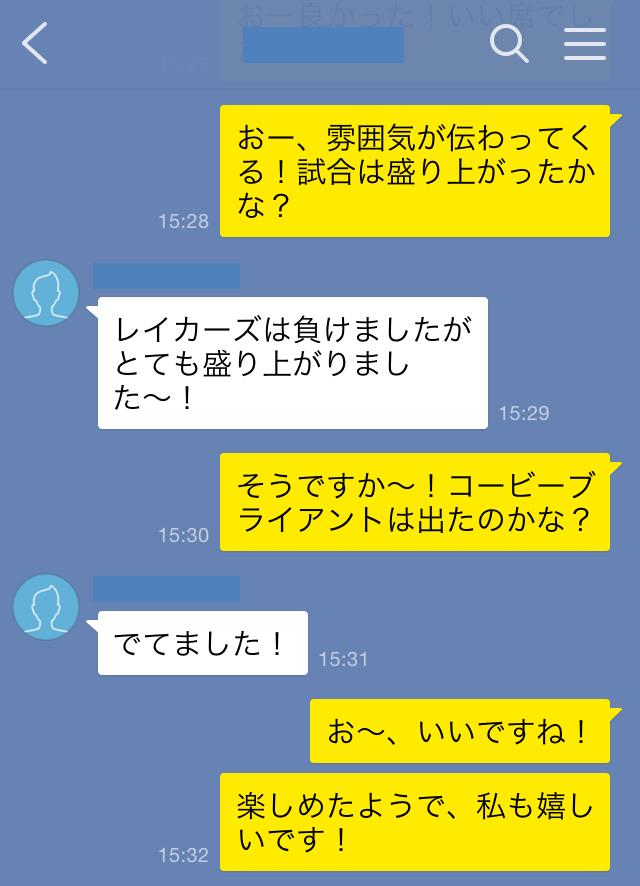IMG_4627-2