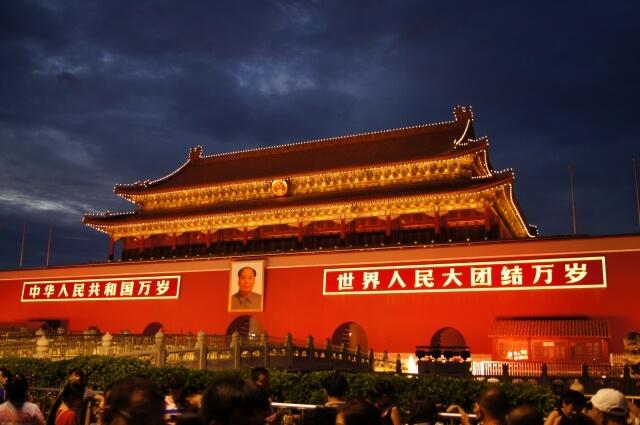 中国・北京一人旅!世界はやっぱりオモシロイ!