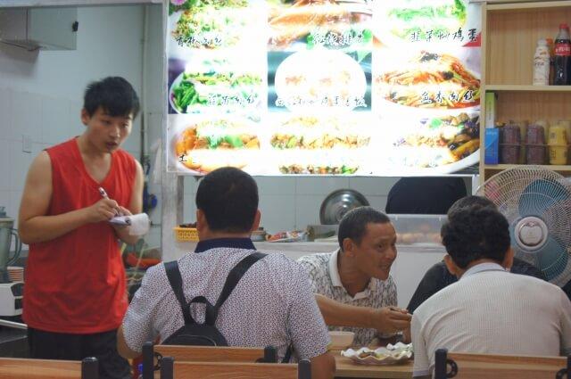 北京 レストラン
