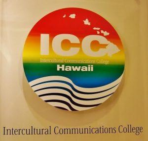 ICCハワイ