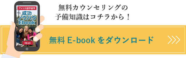 無料E-bookをダウンロード